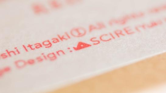 design_package_car_17