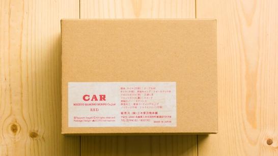 design_package_car_2