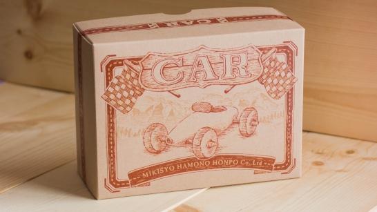 design_package_car_5
