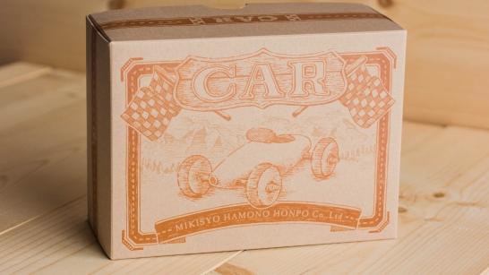 design_package_car_6