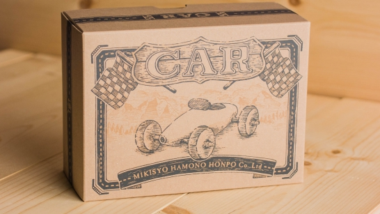 design_package_car_7