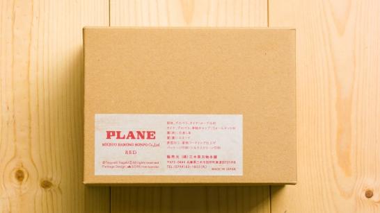 design_package_plane_2