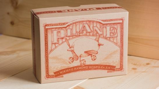 design_package_plane_3