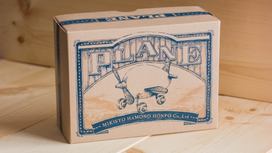 design_package_plane_5