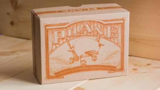 design_package_plane_6